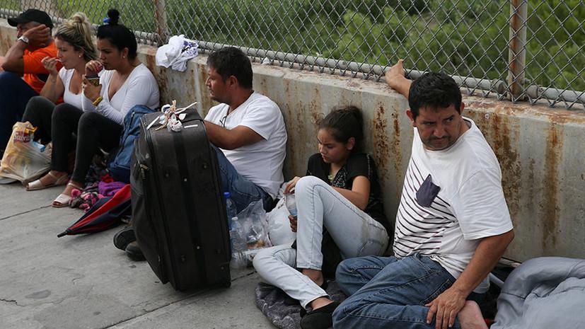 Демократы должны поддержать изменения в миграционном законодательстве и одобрить выделение