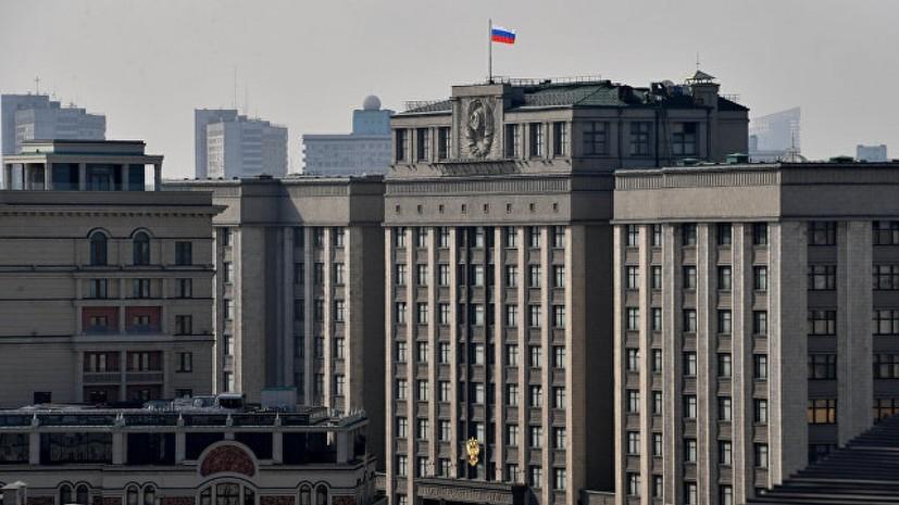 В Госдуме прокомментировали слова Порошенко о «европейском выборе» князя Владимира