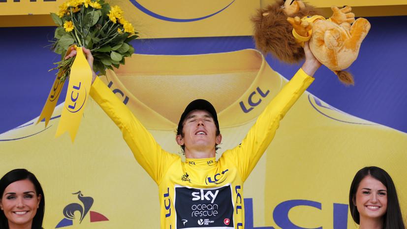 Британец Томас впервые стал победителем велогонки «Тур де Франс»