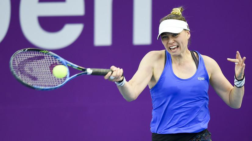 Теннисистка Звонарёва: Потапова прошла сложное испытание, проведя три матча за один день