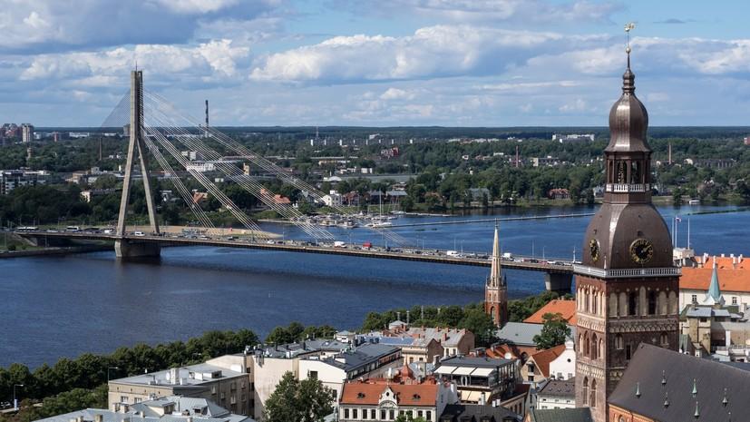 В Европарламенте оценили предложение депутата сейма Латвии разделить Россию