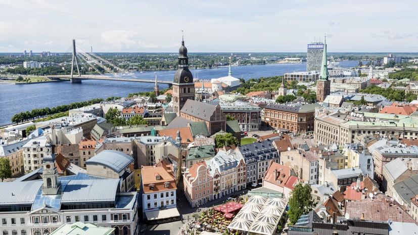 «Надеются на новый передел мира»: в Латвии предложили раздробить Россию на несколько частей