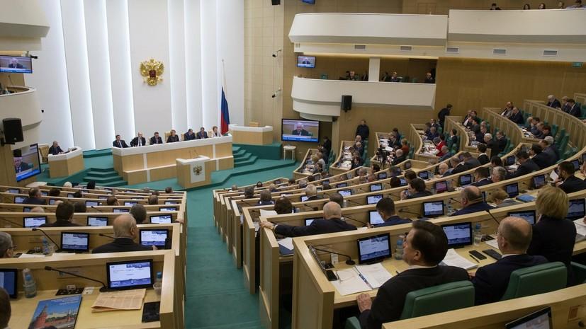 В Совфеде оценили заявление депутата сейма Латвии о разделении России