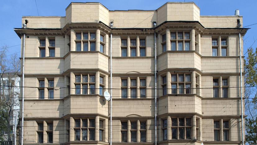 Доходный дом купцов Бурениных в Москве стал объектом культурного наследия