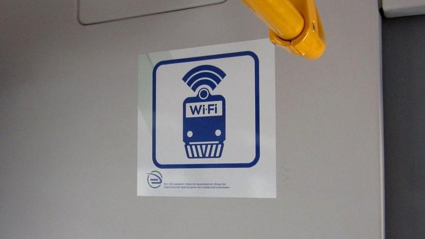 Научастке метро от«Петровского парка» до«Делового центра» включили Wi-Fi