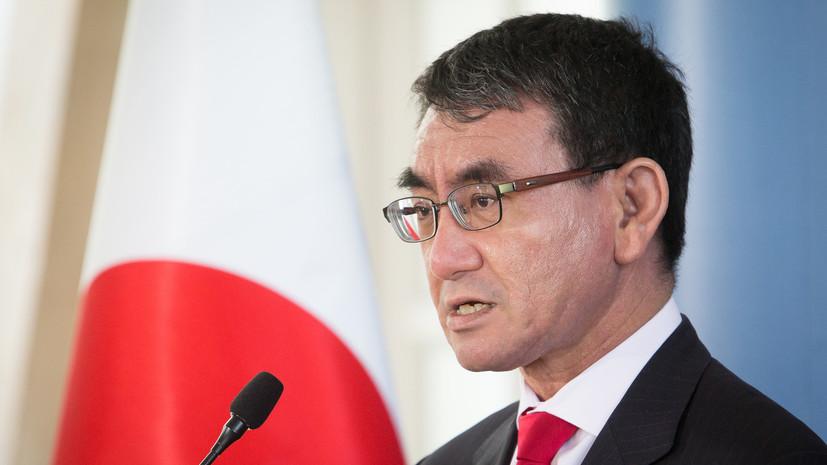 Глава МИД Японии рассказал о важной роли России в решении проблемы КНДР