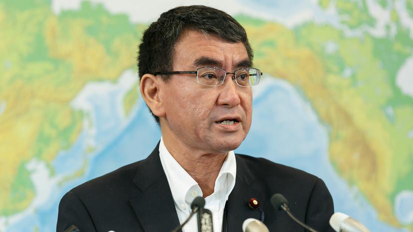 Глава МИД Японии назвал планируемые для обсуждения с Россией на встрече «2 + 2» темы