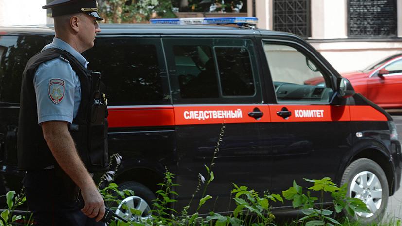 В Ленинградской области завели уголовное дело из-за ложного минирования детского лагеря