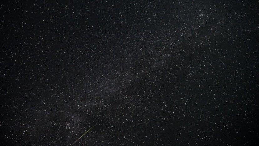 Эксперт рассказал, когда в Краснодарском крае можно увидеть звездопад Персеиды