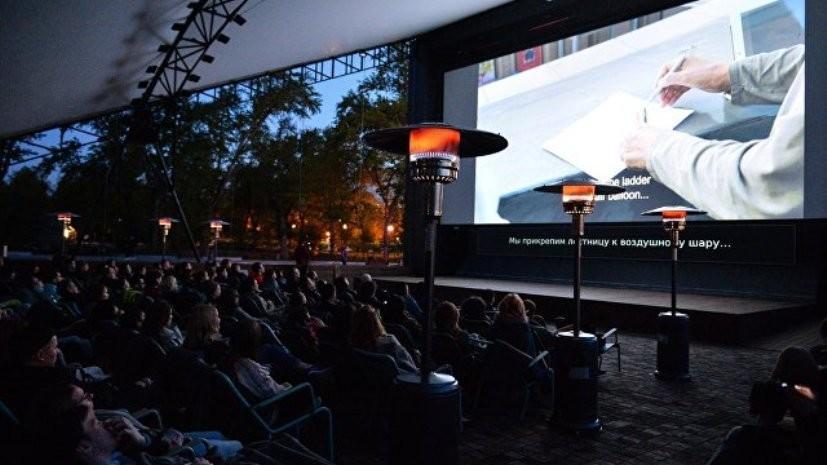 Бесплатные кинотеатры под открытым небом начнут работу 1 августа в Москве