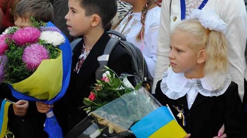Историк прокомментировал заявление депутата Рады об учебнике географии