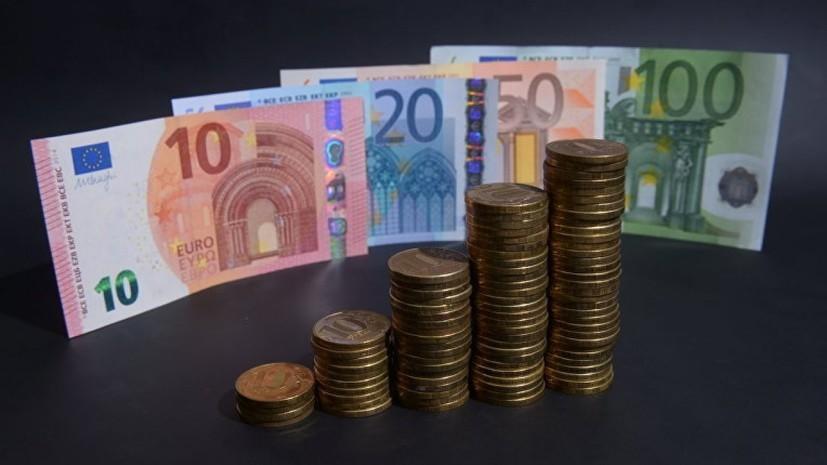 Курс евро упал ниже 73 рублей