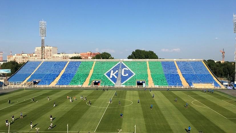 На матче первого тура РПЛ «Крылья Советов» — ЦСКА ожидается аншлаг
