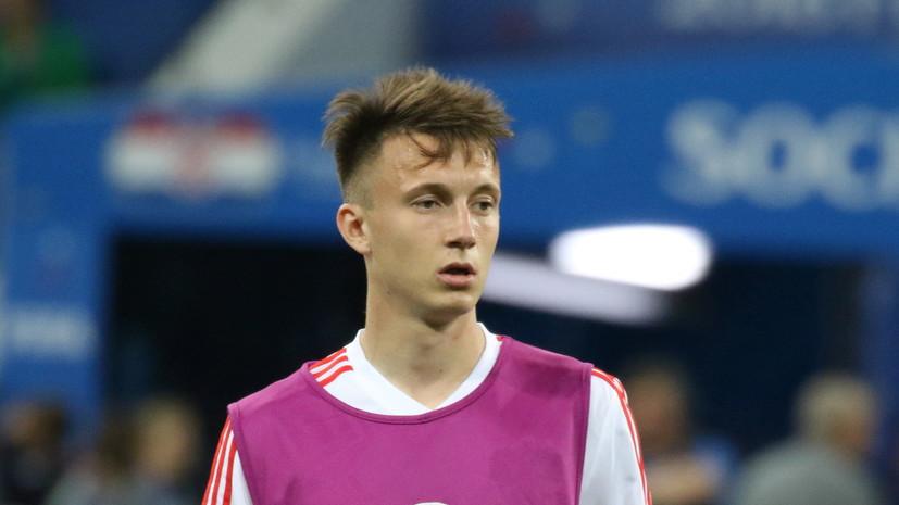 Головин не сыграет за «Монако» в матче за Суперкубок Франции