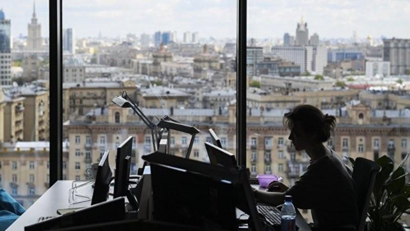 Эксперты заявили о сохранении активности на рынке офисной недвижимости в Москве