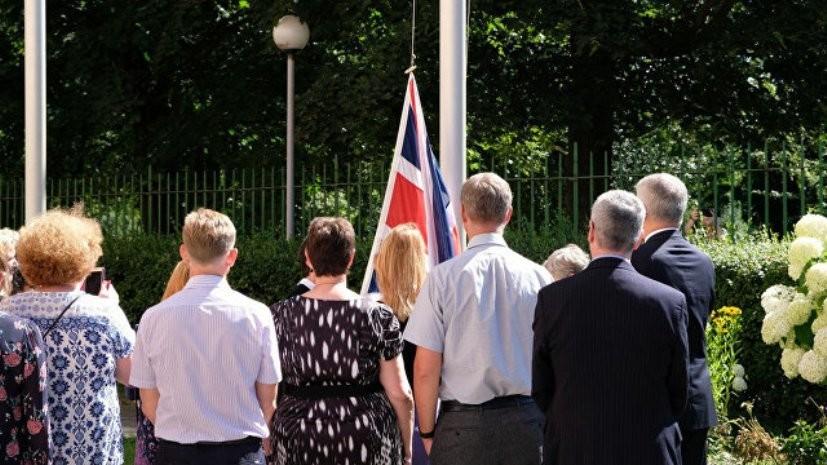 С генконсульства Британии в Петербурге сняли флаг
