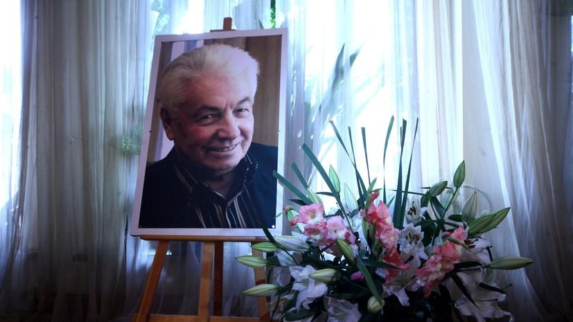 В Москве похоронили Владимира Войновича