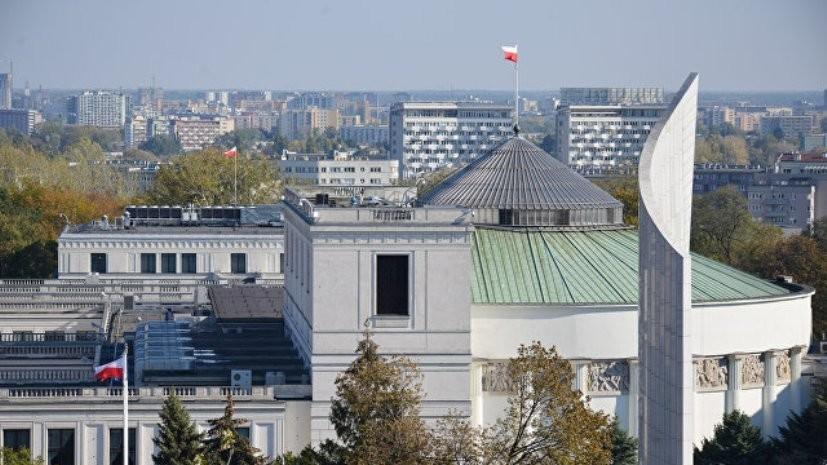 Польский депутат призвал власти потребовать от России военные репарации