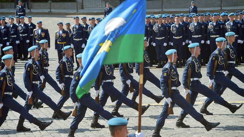 «Способны решить любую боевую задачу»: как будут развиваться Воздушно-десантные войска России