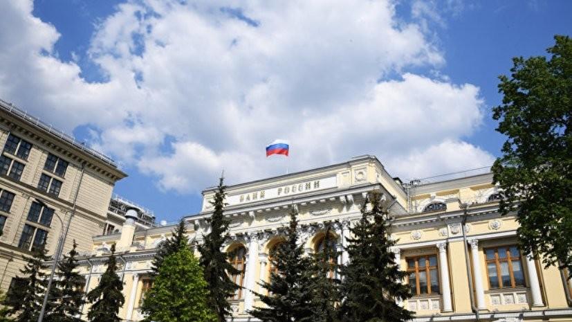 ЦБ: годовой темп роста ВВП России составит 1,5—2% в третьем—четвёртом кварталах