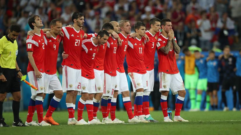 Опрос: Две трети россиян назвали фиаско сборной в ¼ ЧМслучайным