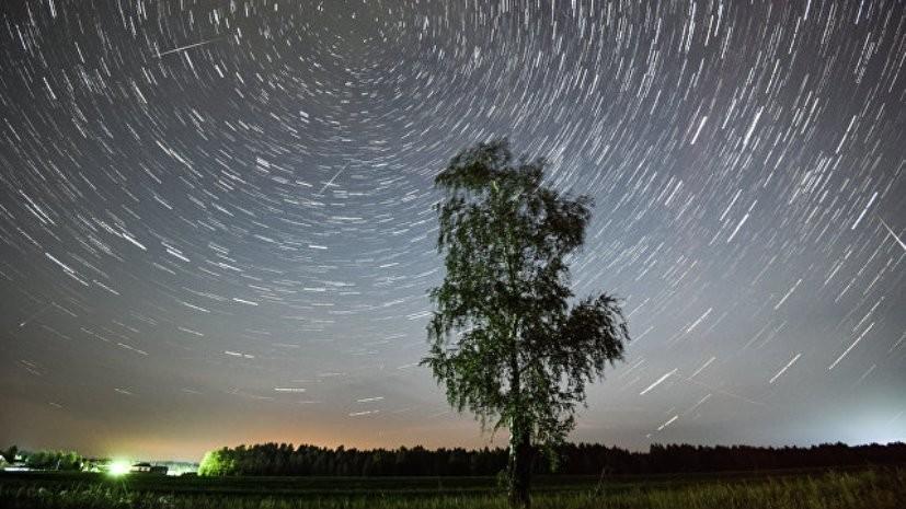 Звездопад Персеиды можно увидеть в небе над Москвой в ночь на 13 августа