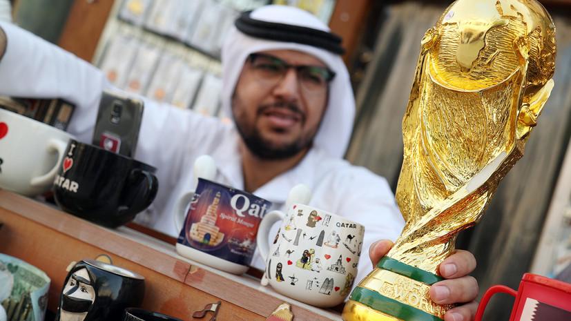 Британские СМИ обвинили Катар в нечестной борьбе за ЧМ-2022