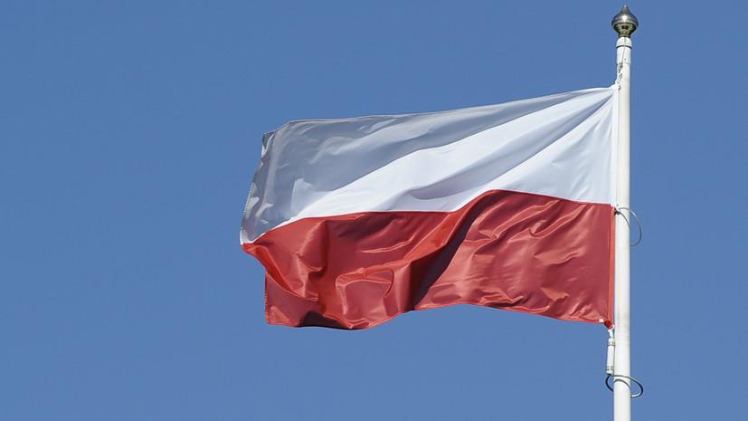 Эксперт прокомментировал заявление польского депутата о репарациях от России