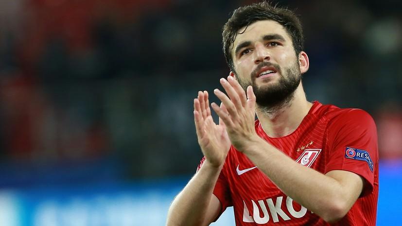 Защитник «Спартака» Джикия назвал лучших футболистов России XXI века