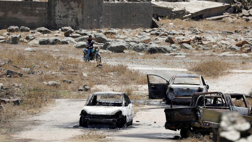 Армия САР ликвидировала крупнейший оплот ИГ в провинции Дараа