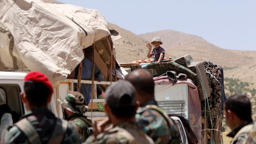 На переговорах в астанинском формате в Сочи обсуждают вопрос возвращения беженцев в Сирию