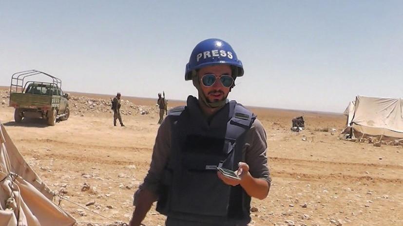 Отец погибшего в Сирии стрингера RT Arabic Халеда аль-Хатыба награждён медалью «За отвагу»