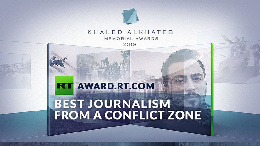 RT вручил награды премии Khaled Alkhateb Memorial Awards в трёх номинациях