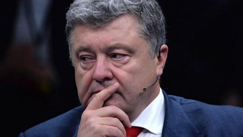 В Раде заявили, что СБУ завела дело о госизмене против Порошенко