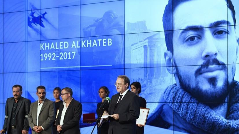 Член жюри премии Khaled Alkhateb Memorial Awards рассказала, как оценивались работы участников