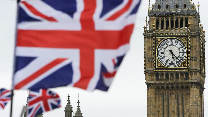«Используют для информационных вбросов»: в переписке WikiLeaks обнаружилась связь Bellingcat с Минобороны Великобритании