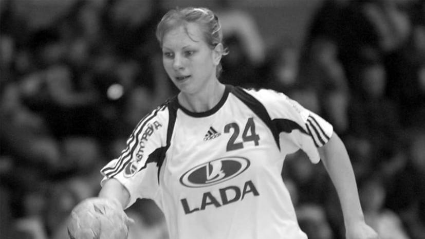 Скончалась чемпионка мира по гандболу Елена Паршкова