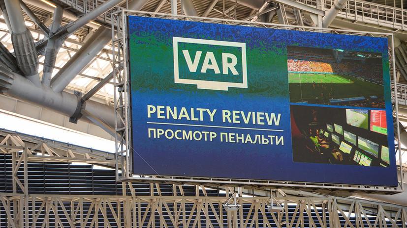 «Из-за арбитра потеряли два очка»: в «Локомотиве» призвали ввести видеоповторы после отменённого гола в матче с «Уфой»