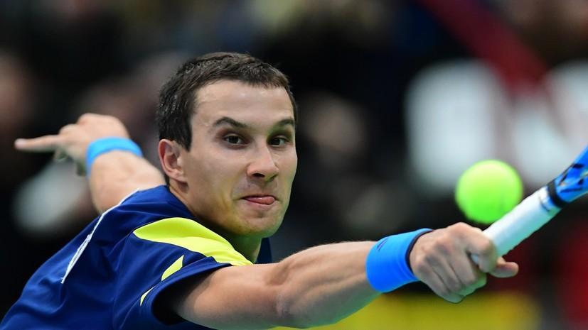 Российские теннисисты Донской и Южный завершили выступления на турнире ATP в Вашингтоне