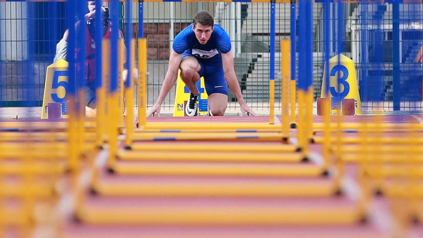 Шубенков оценил свои шансы побить европейский рекорд в беге на 110 м с барьерами