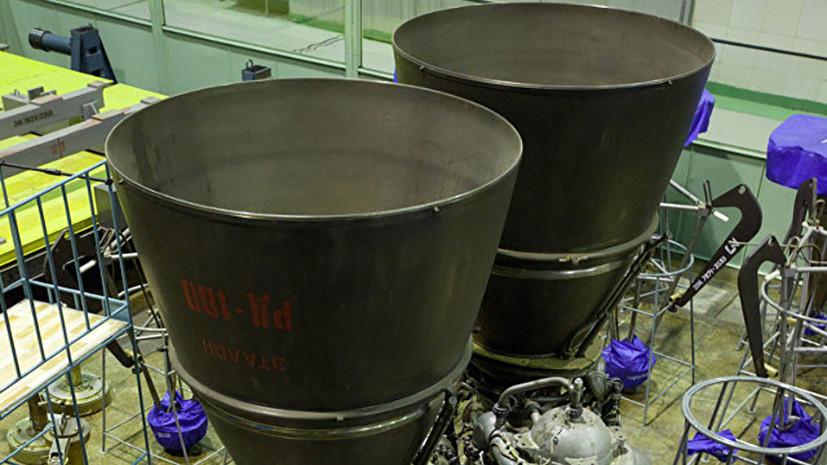 Россия заключила контракт на поставку в США шести ракетных двигателей РД-180