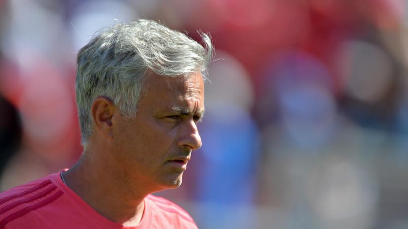 Моуринью уверен, что летом «Манчестер Юнайтед» подпишет ещё одного футболиста
