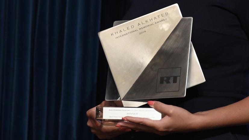 Премия RT для военкоров: награды получили работы о Сирии, Ираке и Филиппинах