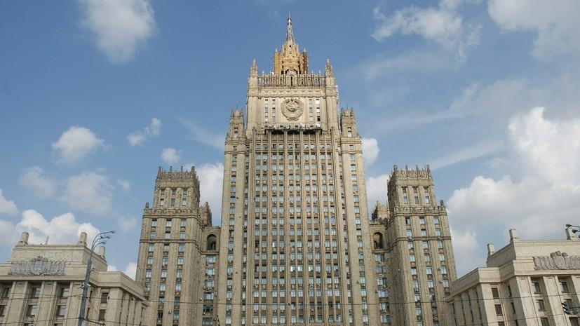 В МИД России назвали подрывной политикой новые санкции ЕС по Крыму