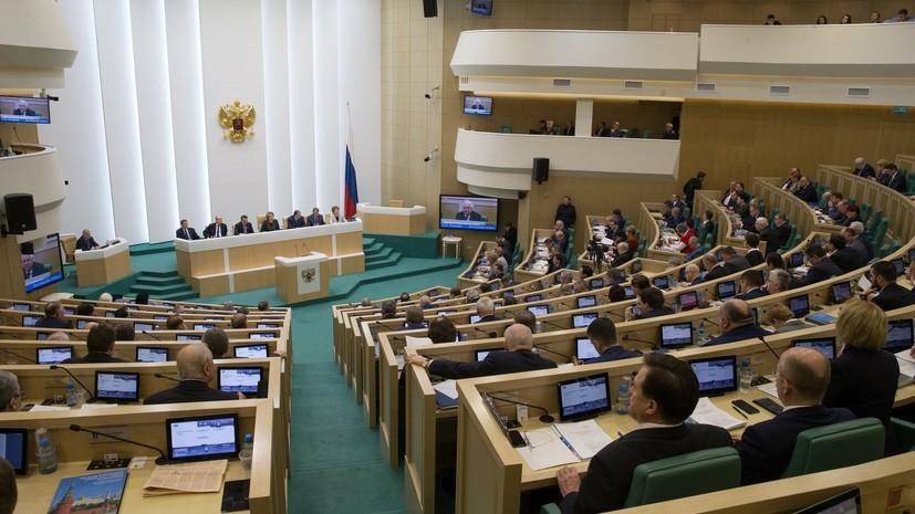 В Совфеде не исключили ограничительных мер в ответ на санкции ЕС по Крыму