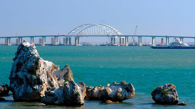 Киев планирует ввести санкции против 19 компаний из России из-за Крымского моста
