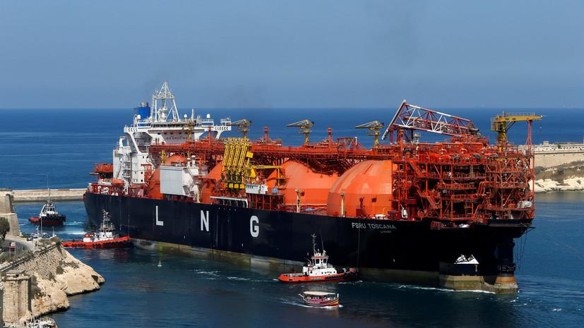 «Говорить об американской экспансии пока рано»: смогут ли США потеснить Россию на европейском рынке газа
