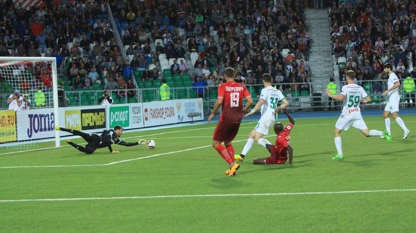 В РФС признали судейскую ошибку в матче первого тура РПЛ «Уфа» — «Локомотив»