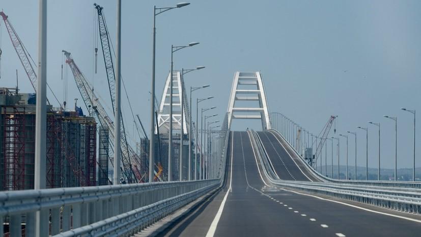 В Севастополе оценили намерения Киева ввести санкции против российских компаний из-за Крымского моста