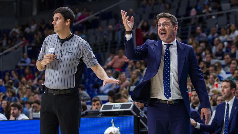 Бывший тренер сборной России по баскетболу Кацикарис вошёл в тренерский клуба НБА